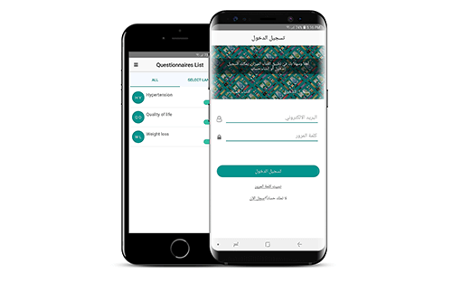 Questionnaire mobile app